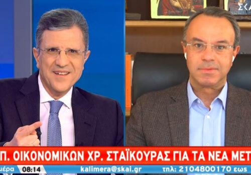 Ο Υπουργός Οικονομικών στον ΣΚΑΪ με τον Γιώργο Αυτιά (video) | 21.11.2020
