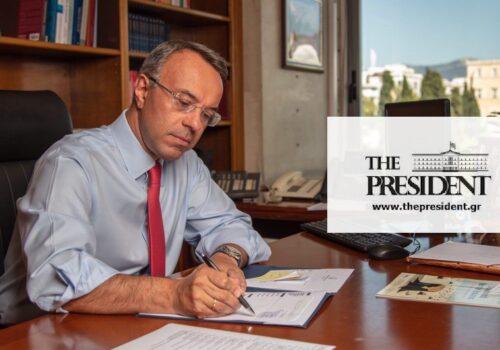 Συνέντευξη του Υπουργού Οικονομικών στο ThePresident.gr | 3.11.2020