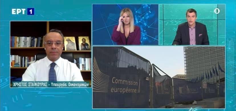 Ο Υπουργός Οικονομικών στην ΕΡΤ (video) | 16.11.2020