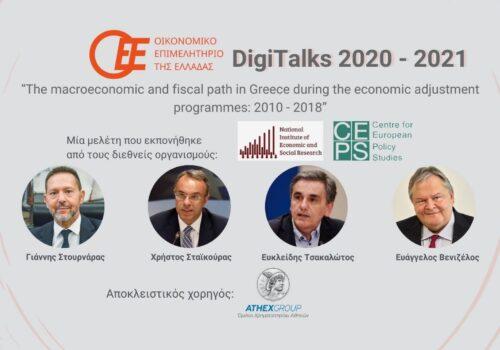 Ομιλία του Υπουργού Οικονομικών κ. Χρήστου Σταϊκούρα στο 2ο DigiTalk του ΟΕΕ | 24.11.2020