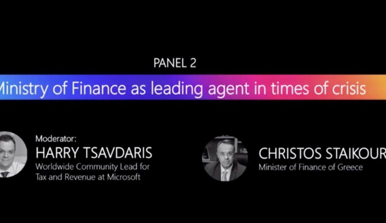 Ο Υπουργός Οικονομικών Χρήστος Σταϊκούρας στη διαδικτυακή εκδήλωση της Microsoft | 10.11.2020