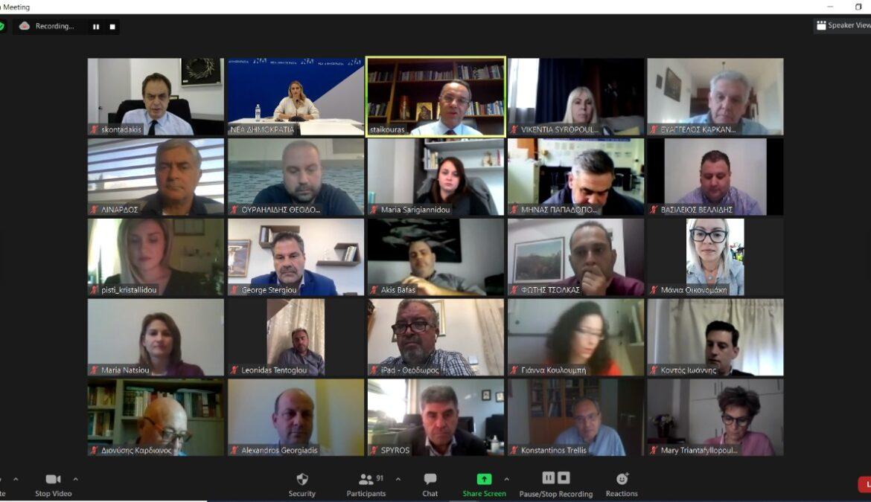 ΝΔ: Ψηφιακή συζήτηση για τα αποτελέσματα των μέτρων αντιμετώπισης των συνεπειών της πανδημίας   11.11.2020