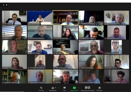 ΝΔ: Ψηφιακή συζήτηση για τα αποτελέσματα των μέτρων αντιμετώπισης των συνεπειών της πανδημίας | 11.11.2020