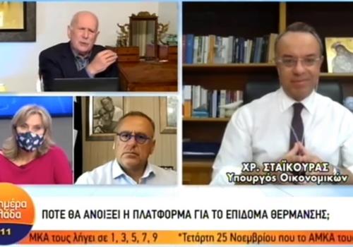Ο Υπουργός Οικονομικών στον ΑΝΤ1 με τον Γ. Παπαδάκη | 12.11.2020