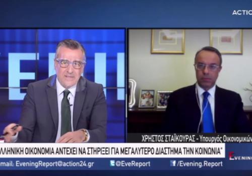 Ο Υπουργός Οικονομικών στο Action 24 με τον Γ. Κουβαρά (video) | 11.11.2020