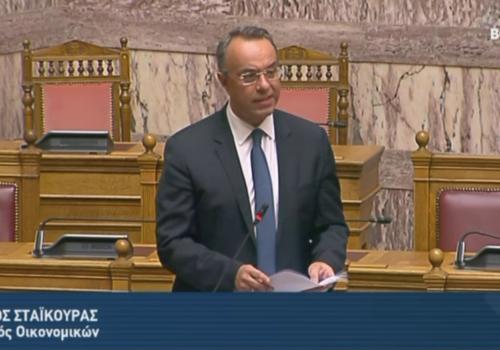 Βουλή: Ο Υπουργός Οικονομικών απαντά σε Επίκαιρες Ερωτήσεις της Αντιπολίτευσης | 16.11.2020