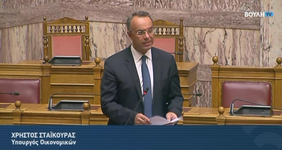 Βουλή: Ο Υπουργός Οικονομικών απαντά σε Επίκαιρες Ερωτήσεις της Αντιπολίτευσης   16.11.2020