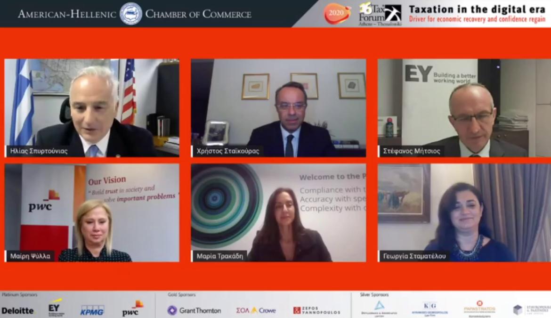 Ο Υπουργός Οικονομικών στο 16th Annual Tax Forum του Ελληνοαμερικανικού Επιμελητηρίου (video)   19.11.2020