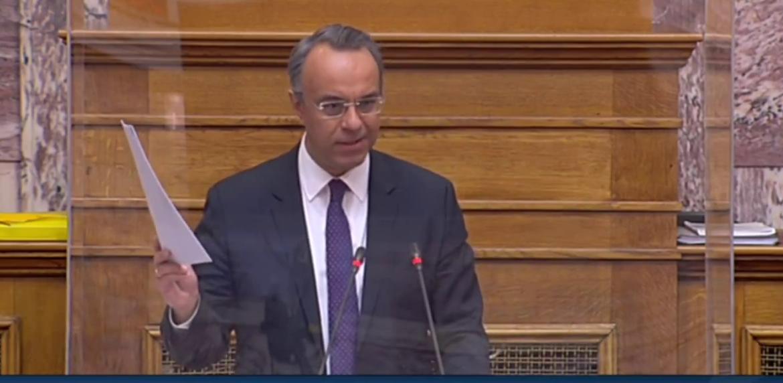 Τοποθέτηση Υπουργού Οικονομικών στην Επιτροπή Οικ. Υποθέσεων για τον Προϋπολογισμό 2021 | 25.11.2020