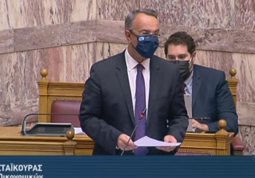 Ο Υπουργός Οικονομικών στην Ολομέλεια για τη Χορήγηση Επιδόματος Θέρμανσης (video) | 25.11.2020