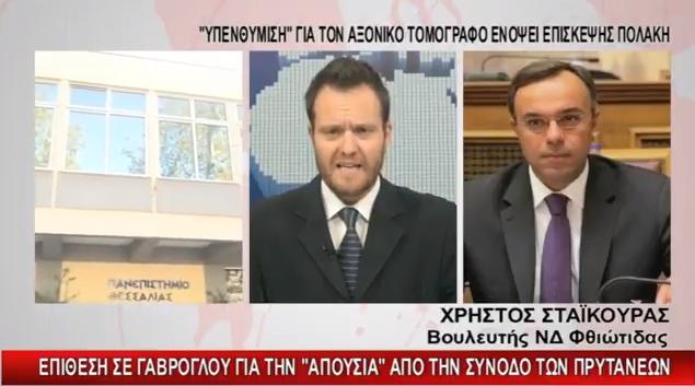 Ο Χρ. Σταϊκούρας (τηλεφωνικά) στο Κανάλι Ένα για τον αξονικό τομογράφο του ΓΝΛ | 23.4.2018