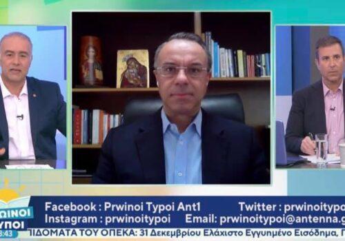 Ο Υπουργός Οικονομικών στον ΑΝΤ1 (video) | 5.12.2020