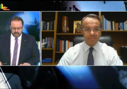 Ο Υπουργός Οικονομικών στο STAR Κεντρικής Ελλάδας με τον Γ. Σιμόπουλο (video) | 7.12.2020