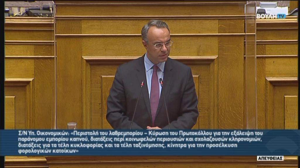 Ομιλία του Υπουργού Οικονομικών στην Ολομέλεια της Βουλής για το Σ/Ν του ΥΠΟΙΚ (video) | 2.12.2020