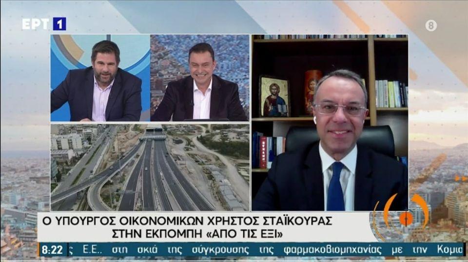 Ο Υπουργός Οικονομικών στην ΕΡΤ (video) | 28.1.2021