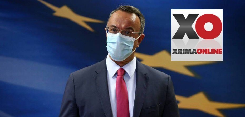 Ο Υπουργός Οικονομικών στο xrimaonline.gr | 11.1.2021