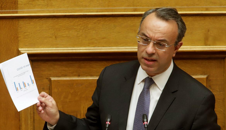 Απάντηση του Υπουργού Οικονομικών σε Επίκαιρη Επερώτηση του ΚΙΝΑΛ (video) | 22.1.2021