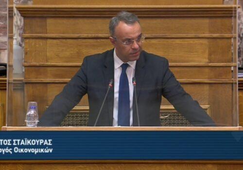 Βουλή: Ομιλία Υπουργού Οικονομικών στην Επιτροπή Οικονομικών Υποθέσεων (video) | 28.1.2021