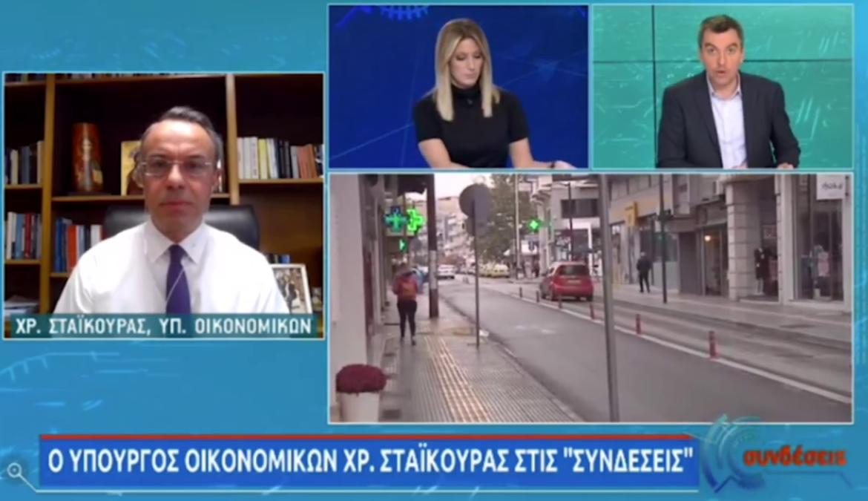 Ο Υπουργός Οικονομικών στην ΕΡΤ (video) | 7.1.2021
