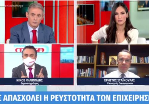 Ο Υπουργός Οικονομικών στην Κοινωνία Ώρα MEGA (video) | 12.1.2021