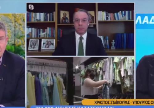 Ο Υπουργός Οικονομικών στην τηλεόραση του Open (video) | 20.1.2021