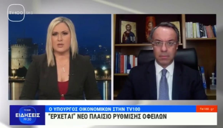 Ο Υπουργός Οικονομικών στη Δημοτική Τηλεόραση Θεσσαλονίκης TV 100 | 23.1.2021