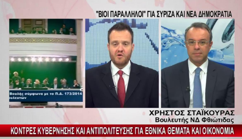 Συνέντευξη Χρ. Σταϊκούρα στο Κανάλι Ένα Κεντρικής Ελλάδας | 26.3.2018