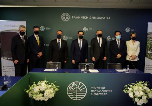 Υπογραφή της τροποποίησης της σύμβασης με την «Ελληνικός Χρυσός» | 5.2.2021