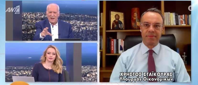 Ο Υπουργός Οικονομικών στο Καλημέρα Ελλάδα του ΑΝΤ1 με τον Γ. Παπαδάκη | 9.2.2021