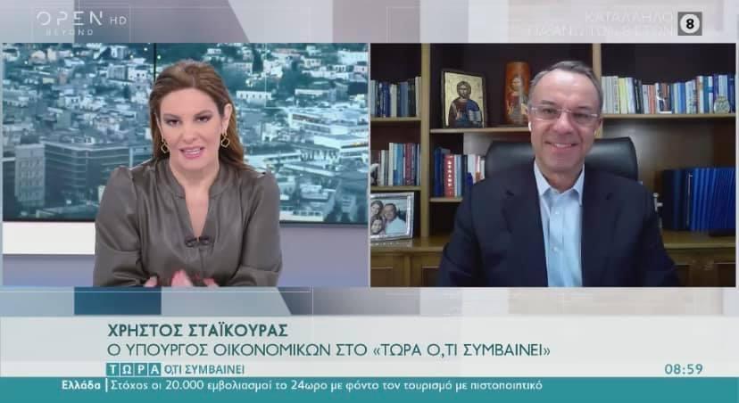 Ο Υπουργός Οικονομικών στην τηλεόραση του Open | 14.2.2021