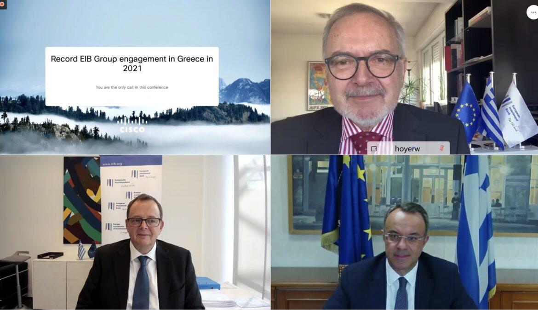 Σε ποσό-ρεκόρ 2,8 δισ. ευρώ έφθασε η ετήσια χρηματοδότηση του Ομίλου ΕΤΕπ στην Ελλάδα το 2020 | 10.2.2021