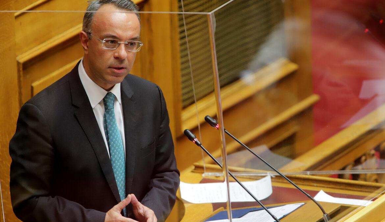 Ομιλία του Υπουργού Οικονομικών στην Ολομέλεια της Βουλής (video) | 4.2.2021