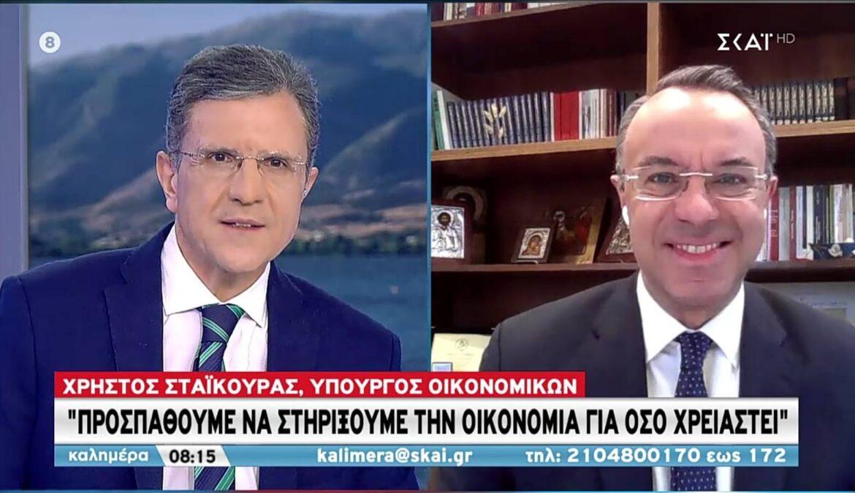Ο Υπουργός Οικονομικών στον ΣΚΑΪ με το Γιώργο Αυτιά | 20.2.2021