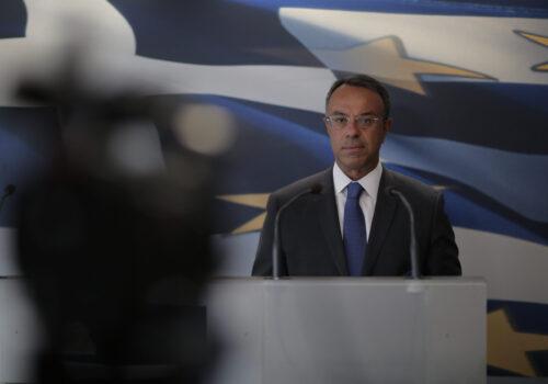 Δήλωση του Υπουργού Οικονομικών σχετικά με την 9η Έκθεση Ενισχυμένης Εποπτείας για την Ελλάδα | 24.2.2021