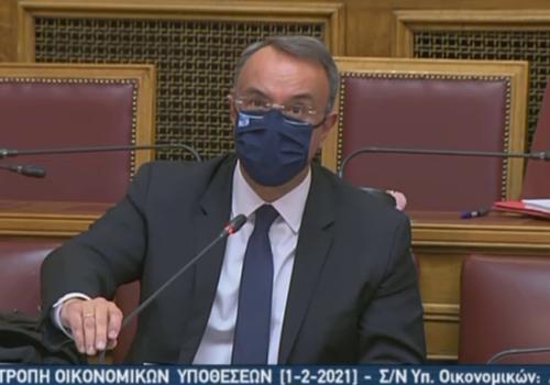 Ο Υπουργός Οικονομικών στην Επιτροπή Οικονομικών Υποθέσεων (video) | 1.2.2021