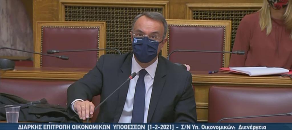Ο Υπουργός Οικονομικών στην Επιτροπή Οικονομικών Υποθέσεων (video)   1.2.2021