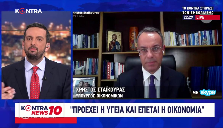 Ο Υπουργός Οικονομικών στο Kontra Channel (video) | 2.2.2021
