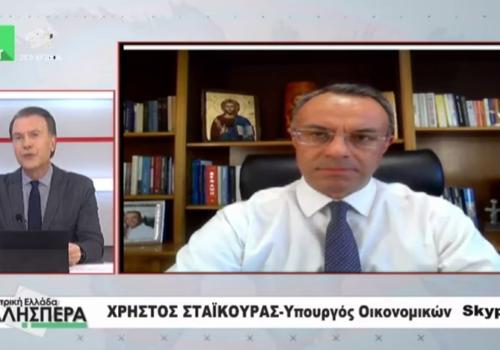 Ο Υπουργός Οικονομικών στην TRT με τον Σωτήρη Πολύζο (video) | 10.2.2021
