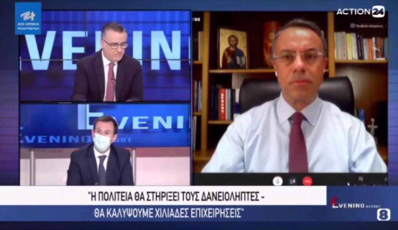 Ο Υπουργός Οικονομικών στο Action 24 με τον Γιώργο Κουβαρά (video)   15.2.2021