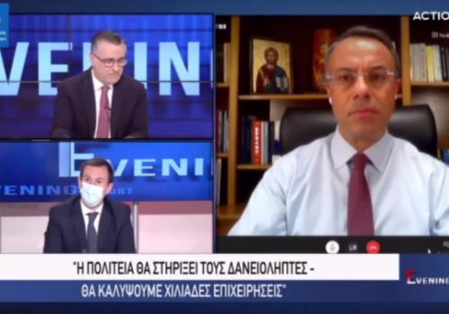 Ο Υπουργός Οικονομικών στο Action 24 με τον Γιώργο Κουβαρά (video) | 15.2.2021
