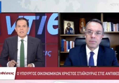Ο Υπουργός Οικονομικών στο Action 24 (video)   22.3.2021