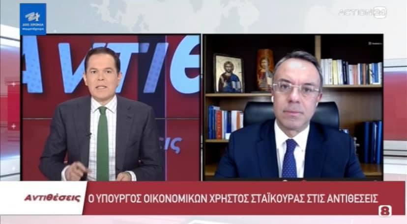 Ο Υπουργός Οικονομικών στο Action 24 (video) | 22.3.2021