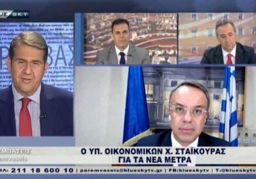 """Ο Υπουργός Οικονομικών στην εκπομπή του BLUE SKY """"ΠΑΡΕΜΒΑΣΕΙΣ""""   29.3.2021"""