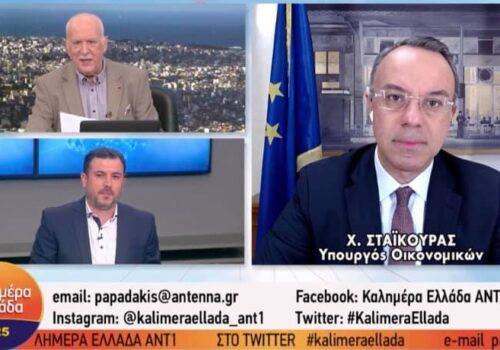 Ο Υπουργός Οικονομικών στον ΑΝΤ1 | 31.3.2021