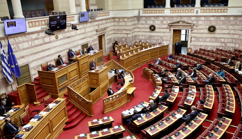 Ομιλία του Υπουργού Οικονομικών στην Ολομέλεια της Βουλής (video) | 23.3.2021