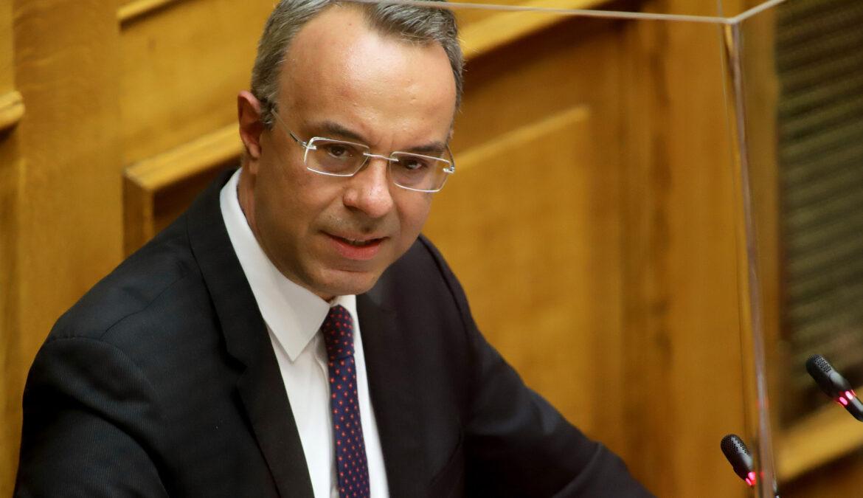 Πρόγραμμα ΣΥΡΙΖΑ: Ο ΣΥΡΙΖΑ επέστρεψε στον «τόπο του εγκλήματος» | 14.4.2021