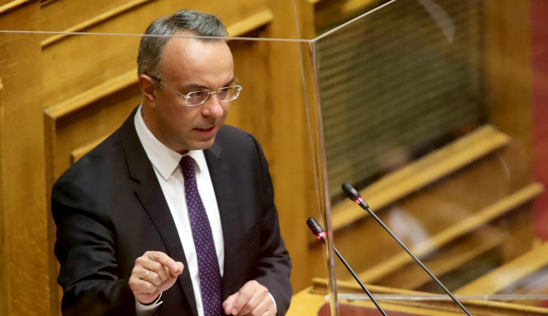 Ομιλία του Υπουργού Οικονομικών στην Ολομέλεια της Βουλής (video)   11.3.2021