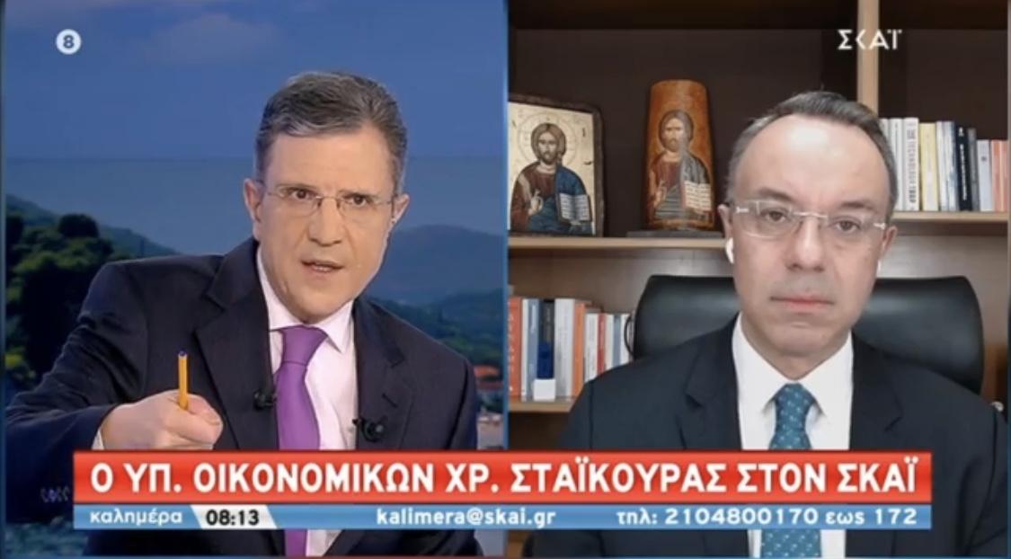 Ο Υπουργός Οικονομικών στον ΣΚΑΪ με τον Γιώργο Αυτιά | 13.3.2021