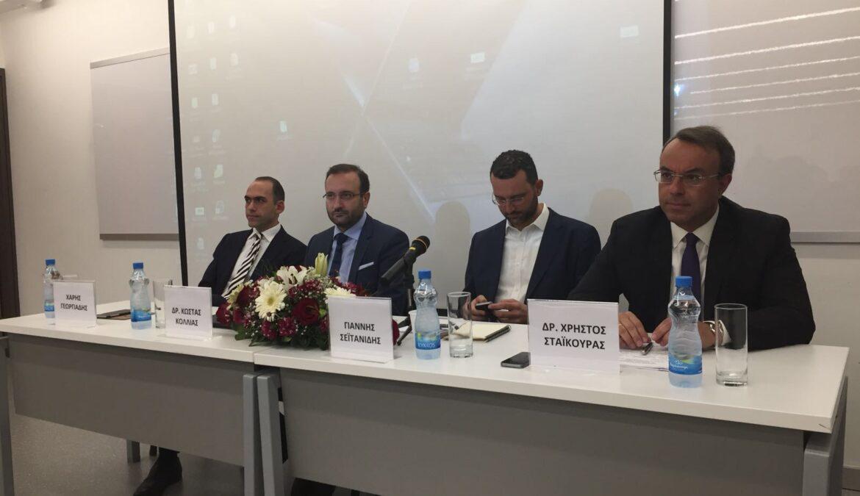 Ο Χρ. Σταϊκούρας στο Ευρωπαϊκό Πανεπιστήμιο της Κύπρου | 14.11.2017