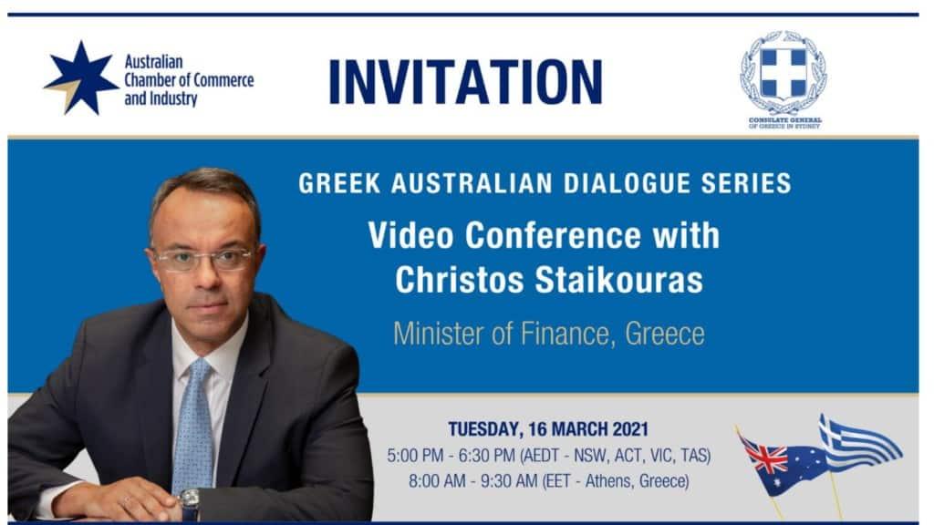 Ο Υπουργός Οικονομικών σε διαδικτυακή συνάντηση που διοργάνωσε το ΕΒΕ Αυστραλίας (video) | 16.3.2021